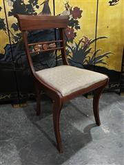 Sale 8988 - Lot 1029 - Set of Six Paddle and Carved Back Dining Chairs (H: 86 x W: 45cm)