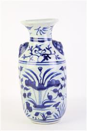 Sale 8802 - Lot 162 - Blue And White Chinese Vase With Lion Handles Marked To Base H:22cm