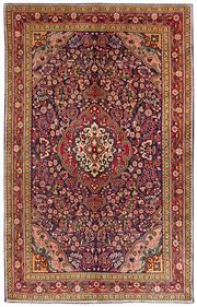 Sale 8626A - Lot 156 - A Cadrys Iranian Malayer Handspun Wool Carpet, Size; 230x135cm, RRP; $7425