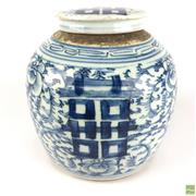 Sale 8589R - Lot 26 - Chinese Blue and White Ginger Jar C19th (H: 21cm)
