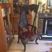 Sale 8878T - Lot 86 - Chinese Hardwood Unusually Proportioned High Back Chair Circa 1900From the Collection of the Late Sir Warwick & Lady FairfaxDimen...