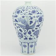 Sale 8342 - Lot 44 - Fenghuang Blue & White Tapered Vase