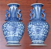 Sale 9005H - Lot 66 - A pair of Chinese blue and white wall pocket vases, Height 16cm