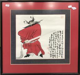 Sale 9103 - Lot 2066 - Japanese framed artwork (42x41cm)