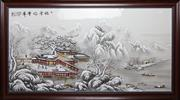 Sale 8396C - Lot 46 - Large Framed Porcelain Panel, after Wang Tao, dated 1925, A Timely Snow Promises a Good Harvest,