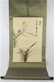 Sale 8568 - Lot 27 - Bird Perched On A Wok Chinese Scroll