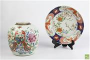 Sale 8505 - Lot 53 - Chinese Double Phoenix Ginger Jar & Imari Plate