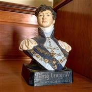 Sale 8878T - Lot 90 - King George IV, Old Scotch Whisky Rubberoid Advertising Bust Bar Figure Height - 22cm