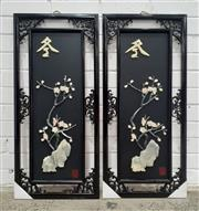 Sale 9071 - Lot 1077 - Pair of Inlaid Oriental Wall Panels (H:90 x W:40cm)