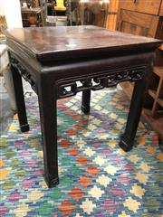Sale 8822 - Lot 1843 - Pair of Chinese Rosewood Occasional Tables