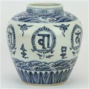 Sale 8379 - Lot 78 - Qingzhen Blue & White Vase