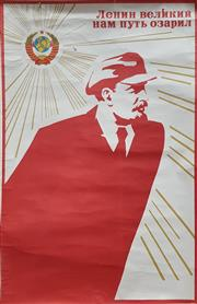 Sale 8839 - Lot 1012 - Vintage Russian Communist Poster of Lenin
