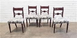 Sale 9142 - Lot 1019 - Set of Four George III Mahogany Chairs, the bar backs with brass inlays, cream floral seats & ring turned legs (h:84 w:51 d46:cm)