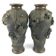 Sale 8607R - Lot 21 - C19th Japanese Bronze Pair of Vases with Applied Crab Figures (H: 31cm) -