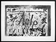 Sale 8347A - Lot 57 - Basil Hadley (1940 - 2006) - Wall Theme I, 1977 49.5 x 74cm