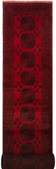 Sale 8447C - Lot 88 - Afghan Filpa Long Runner 680cm x 80cm