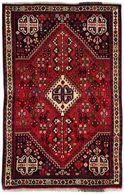 Sale 8626A - Lot 171 - A Cadrys Iranian Nomadic Shiraz Handspun Wool Carpet, Size; 145x95cm, RRP; $900