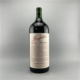 Sale 9173W - Lot 718 - 1985 Penfolds Bin 95 Grange Hermitage Shiraz, South Australia - 6000ml imperial magnum, recorked but uncertified by Penfolds, for...