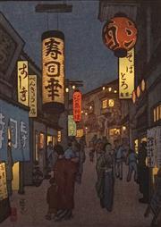 Sale 8696A - Lot 5048 - Toshi Yoshida (1911 - 1995) - Sinjuhn 24 x 17cm