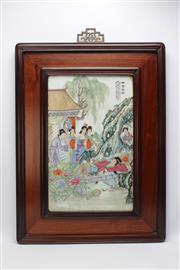 Sale 8729 - Lot 80 - Large Rosewood Framed Chinese Work on Porcelain Tile