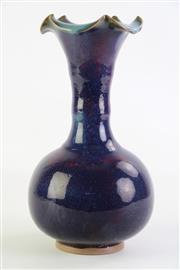 Sale 8860 - Lot 17 - Junyao Curved Rim Vase (H27cm)