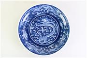 Sale 8968 - Lot 1 - Blue and White Dragon themed dish (Dia25cm)