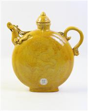 Sale 8997A - Lot 681 - Chinese Imperial Yellow Moon Shaped Teapot, mark to base, H22cm, boxed, Losses to Spout and Hairline Crack