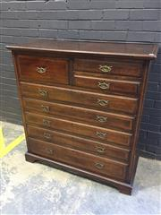 Sale 9031 - Lot 1077 - Late Victorian Mahogany Chest of Drawer, with an asymmetrical arrangement of eight drawers, with line inlay & plinth base (H:122 W:1...