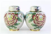 Sale 8815C - Lot 84 - Pair Of Cloisonne Lidded Vases H:20cm