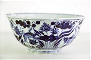 Sale 8968 - Lot 15 - Blue and white fish themed lobed bowl, mark to base (H10.5cm, Dia22.5cm)