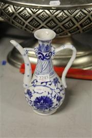 Sale 8308 - Lot 8 - Chinese Blue & White Floral Ewer