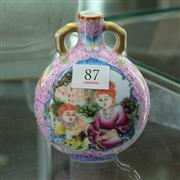 Sale 8362 - Lot 87 - Chines Polychrome Two Handle Vase, European Lady & Boy Design; marks to base, H11.5cm