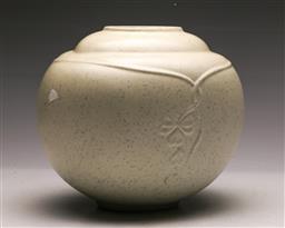 Sale 9131 - Lot 86 - Portuguese studio pottery vase (H:19cm)