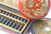 Sale 8594D - Lot 31 - Red Lacquered Chinese Boxed Abacus Together with Lidded Compass Example (Damaged)