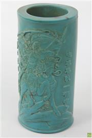 Sale 8594D - Lot 25 - Unusual Chinese Aqua Green Brush Pot Depicting Warrior on Horse Back