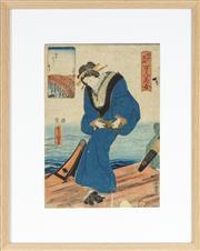 Sale 8821A - Lot 5048 - Toyokuni Utagawa III (1786 - 1865) - 35 x 25cm (frame: 53 x 42cm)