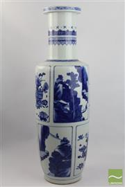 Sale 8501 - Lot 95 - Large Kangxi Stamped Blue And White Chinese Vase