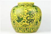 Sale 8441 - Lot 68 - Famille Verte Dragon & Phoenix Vase