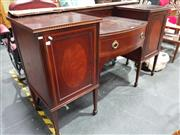 Sale 8672 - Lot 1019 - Inlayed Twin Pedestal Sideboard