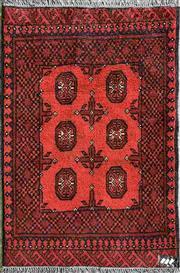 Sale 8934 - Lot 1081 - Red Tone Afghan Turkoman (125 x 85cm)