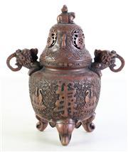 Sale 8994 - Lot 80 - An Incised Bronze Incense Burner (H 23cm)