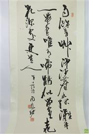 Sale 8621 - Lot 41 - Chinese Calligraphy Scroll
