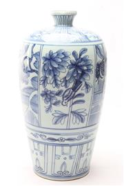 Sale 8681 - Lot 72 - Blue And White Chinese Vase Decorated With Flowers