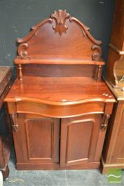 Sale 8431 - Lot 1016 - 19th Century Cedar Chiffonier with Frieze Drawer & Two Doors