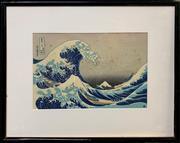 Sale 8784 - Lot 2001 - After Hokusai - Onami, Big Waves, View through Waves off the coast of Kanagawa, colour woodblock print (AF), 35.5 x 46.5cm