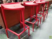 Sale 8585 - Lot 1073 - Set of Four Christian Gori Happy 490 Stackable Bar Stools in Red