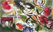 Sale 8985A - Lot 5034 - Marc Chagall (1887 - 1985) - Romeo & Juliet 56 x 89.5 cm (frame: 75 x 111 x 3 cm)