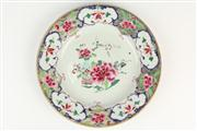 Sale 8441 - Lot 26 - Chien Lung Export Ware Flower Plate