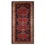 Sale 8915C - Lot 26 - Persian Tribal Hamadan Carpet, 150x290cm, Handspun Wool