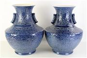 Sale 8989 - Lot 2 - Pair of Large And Early Lladro Yuhuchun Form Vases H:49cm